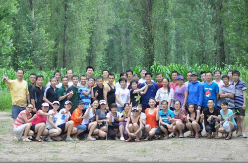 公司组织夏季旅游团队活动